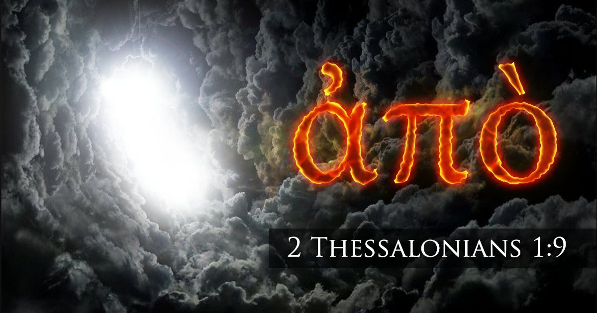 Annihilation in 2 Thessalonians 1:9 (Part 2): Separation or Obliteration?—The Present Controversy