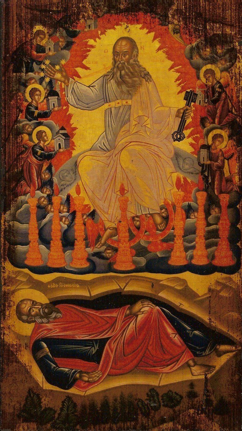 John and Revelation